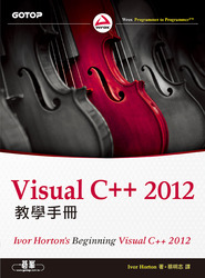 Visual C++ 2012 教學手冊 (Ivor Horton's Beginning Visual C++ 2012)-cover