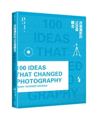 改變攝影的 100 個觀念 (100 Ideas That Changed Photography)-cover