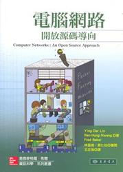 電腦網路:開放源碼導向 (Computer Networks: An Open Source Approach)-cover