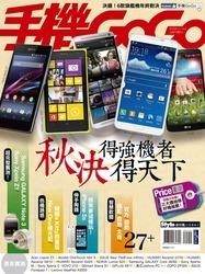 手機 GOGO NO.100-cover