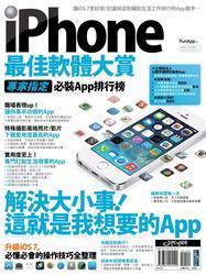 iPhone 最佳軟體大賞:專家指定必裝 App 排行榜-cover