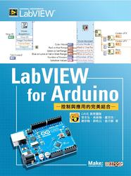 LabVIEW for Arduino -- 控制與應用的完美結合-cover