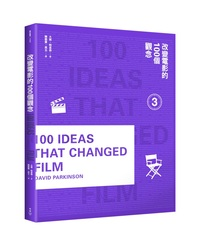 改變電影的 100 個觀念 (100 Ideas that Changed Flim)-cover