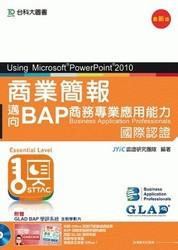 商業簡報 Using Microsoft PowerPoint 2010 -邁向 BAP 商務專業應用能力國際認證(Essential Level) 附贈 BAP 學評系統-cover