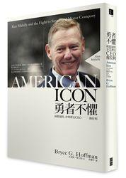 勇者不懼:拯救福特,企業夢幻 CEO 穆拉利-cover