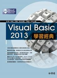 Visual Basic 2013 學習經典 (雙光碟,附 Express 2013 forWindows Desktop 中文版)-cover