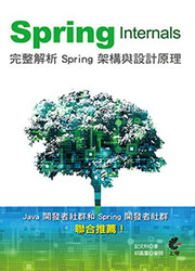 Spring Internals-完整解析 Spring 架構與設計原理-cover