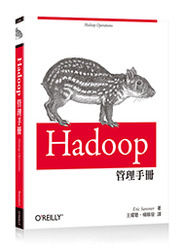 Hadoop 管理手冊 (Hadoop Operations)-cover