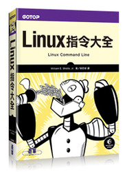 Linux 指令大全 (The Linux Command Line: A Complete Introduction)-cover