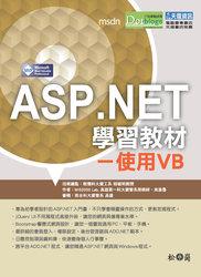 ASP.NET 學習教材-使用 VB-cover