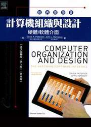 Computer Organization and Design: The Hardware/Software Interface, 5/e (Asian Edition)(IE-Paperback)-cover