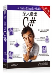 深入淺出 C#, 3/e (Head First C#, 3/e)-cover