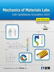 Mechanics of Materials Labs with SolidWorks Simulation 2014-cover