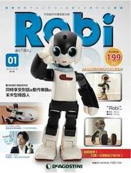 Robi 洛比 2014/04/01 (No.1) 創刊號 <此為過刊雜誌,恕不接受退貨及取消訂單>(已絕版!!)-cover