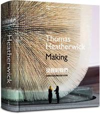 從我到我們:海澤維克談海澤維克設計全紀錄-cover