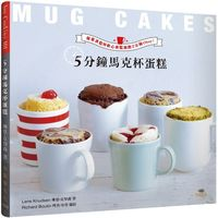 5 分鐘馬克杯蛋糕 Mug Cakes!爆紅歐美日!免烤免等不求人!:濃郁的爆漿蛋糕與美味的軟心蛋糕,加熱2分鐘Okay!