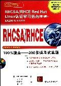RHCSA/RHCE Red Hat Linux 認證學習指南<第6版> EX200 & EX300 (RHCSA/RHCE Red Hat Linux Certification Study Guide (Exams EX200 & EX300), 6/e)-cover