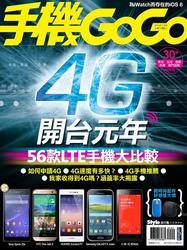 手機 GOGO NO.104-cover