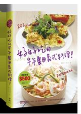 好好吃的早午餐與義式料理!-cover