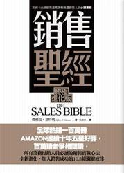 稻盛和夫的最後決戰:日本企業史上最震撼人心的「1155 天領導力重整」真實紀錄-cover