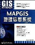 MAPGIS 地理信息系統-cover
