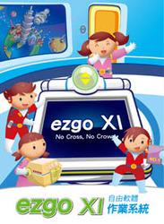 ezgo XI 作業系統-cover