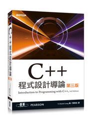 C++ 程式設計導論, 3/e  (Introduction to Programming with C++, 3/e)-cover