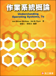 作業系統概論 (McHoes & Flynn: Understanding Operating Systems, 7/e)-cover
