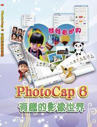 PhotoCap 6 有趣的影像世界-cover
