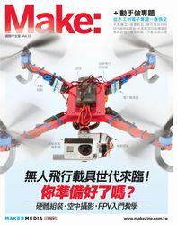 Make 國際中文版 vol.13 (Make: Volume 37 英文版)-cover