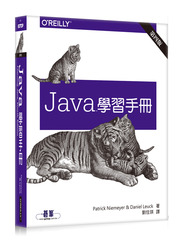Java 學習手冊 (Learning Java, 4/e)-cover