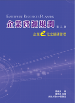 Cover 150