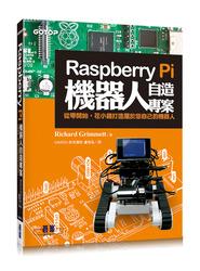 Raspberry Pi 機器人自造專案-cover