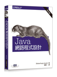 Java 網路程式設計, 4/e (Java Network Programming, 4/e)-cover