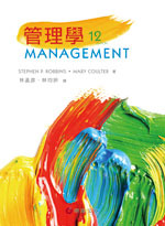 管理學 (Robbins:  Management, 12/e)-cover