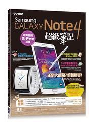 Samsung GALAXY Note 4 超級筆記─最完整的 S-Pen 攻略-cover