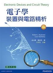 電子學 : 裝置與電路精析, 11/e (授權經銷版)-cover
