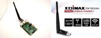 EDIMAX EW-7822UAn 無線網卡-cover