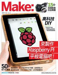 Make 國際中文版 vol.14 (Make: Volume 38 英文版)-cover