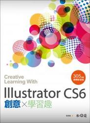 Illustrator CS6 創意學習趣-cover