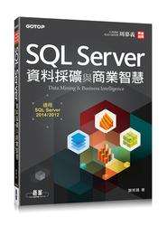 SQL Server 資料採礦與商業智慧-適用 SQL Server 2014/2012-cover