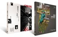 在攝影看見時代(解讀經典攝影 + 攝影的人,在路上)-cover