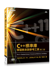 C++ 標準庫-學習教本與參考工具, 2/e (精裝) (The C++ Standard Library: A Tutorial and Reference, 2/e)-cover