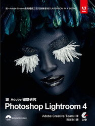 跟 Adobe 徹底研究 Photoshop Lightroom 4, 2/e (Adobe Photoshop Lightroom 4 Classroom in a Book)-cover