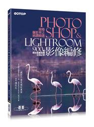 席捲攝影界之絕讚精選 Photoshop & Lightroom 影像編修 (900 萬網友點擊推薦狂推必學 )-cover