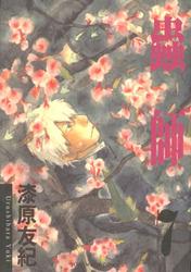 蟲師 7-cover