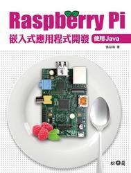 Raspberry Pi 嵌入式應用程式開發:使用 Java-cover