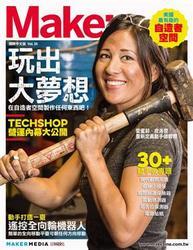 Make 國際中文版 vol.16 (Make: Volume 40 英文版)-cover