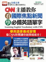 CNN 主播教你 看國際焦點新聞學必備英語單字-cover