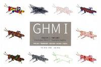 蚱蜢狂熱 I:參數化圖形 (Grasshopper Mania I : Parametric Graphics)